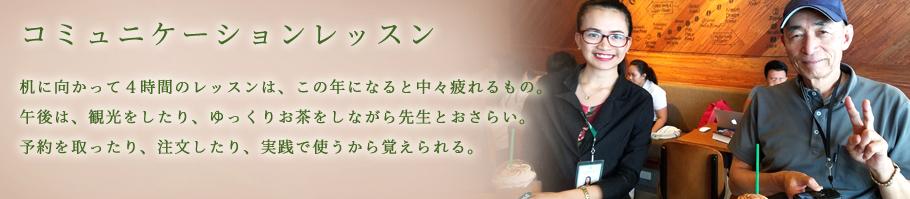 senior_commu