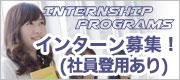 日本でセブ島留学体験