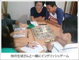他の生徒さんと一緒にイングリッシュゲーム