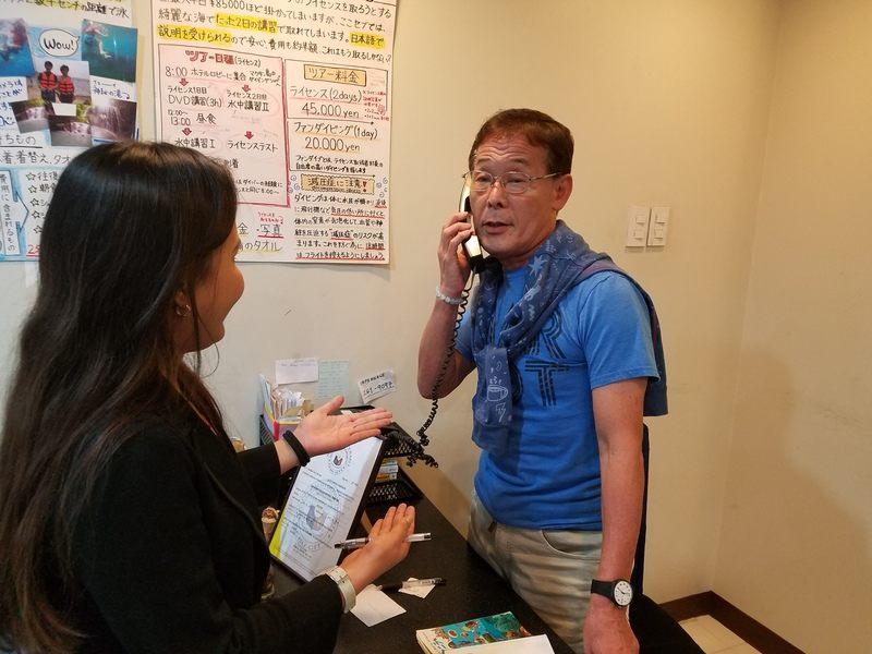ito phone 2